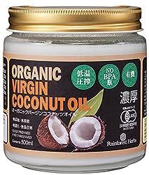 限定セール!JASオーガニックココナッツオイル 1