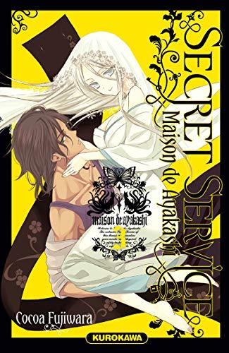 Secret Service - Maison de Ayakashi - tome 03 (03)