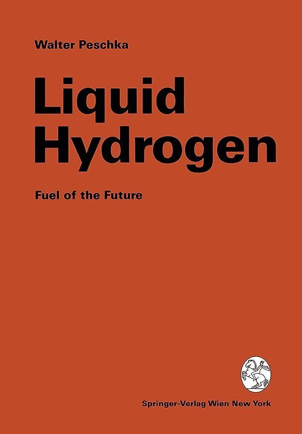 ダイヤモンド息を切らして到着するLiquid Hydrogen: Fuel of the Future
