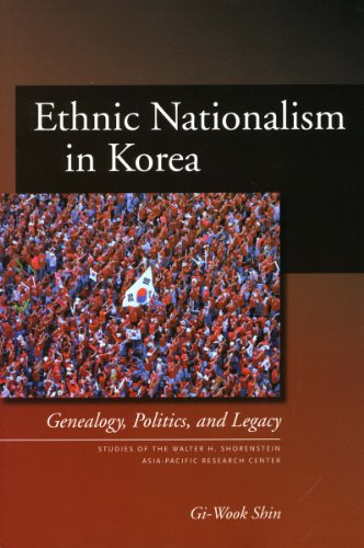 Ethnic Nationalism in Korea: Genealogy, Politics, and Legacy (Studies of the Walter H. Shorenstein Asia-Pacific Research Center)の詳細を見る