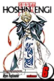 Hoshin Engi, Vol. 6: The Taishi of Yin (English Edition)