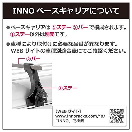 inno(イノー)『スクエアベースステー(INDDK)』