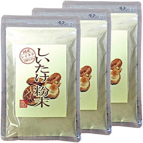【国産100%】しいたけ 粉末 無添加 70g×3袋セット