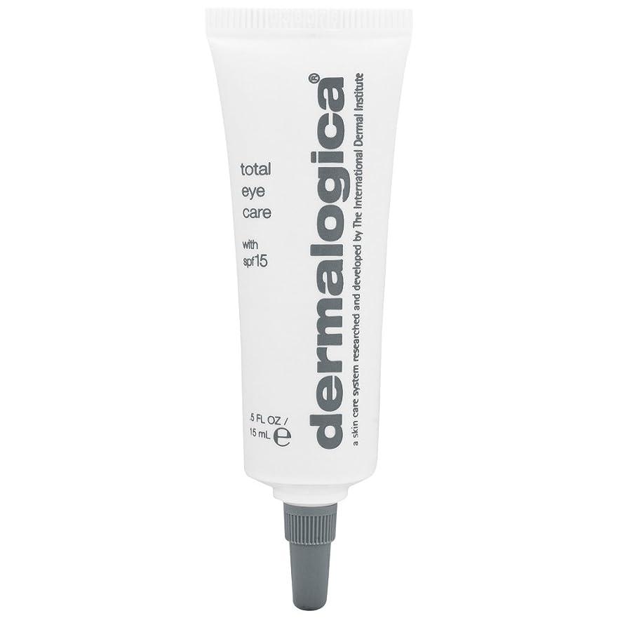 連想知り合い引退するダーマロジカ総目のケアSpf 15 15ミリリットル (Dermalogica) (x2) - Dermalogica Total Eye Care SPF 15 15ml (Pack of 2) [並行輸入品]