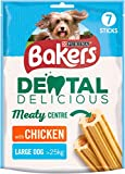 Bakers Dental Delicious Large Dog Treats with Flavoured Chicken, 270g