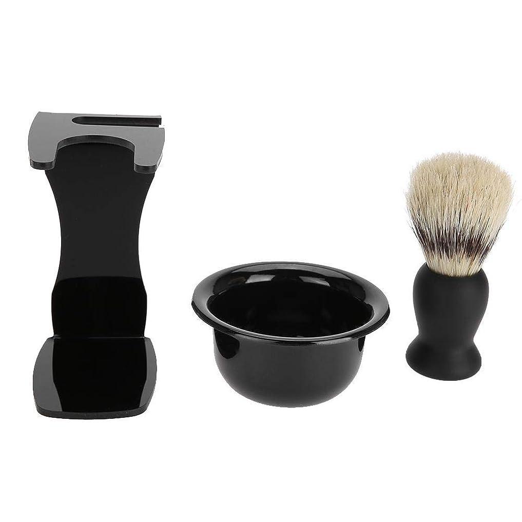 耕す先生間違い3に1メンズシェービングセットブラシスタンドソープボウル髭剃りホルダーアクリルクリーニングツール