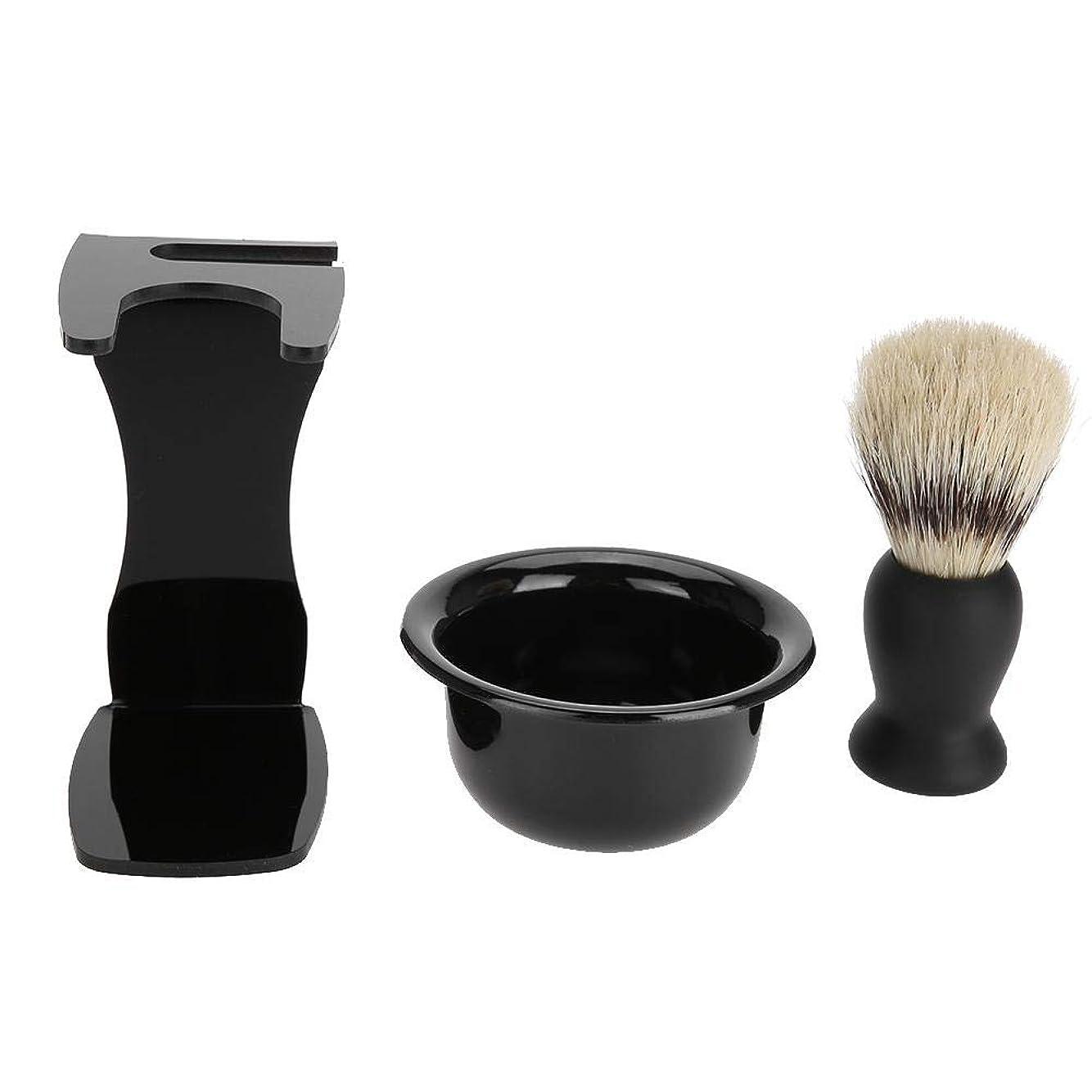 ロケーション作りこっそり3に1メンズシェービングセットブラシスタンドソープボウル髭剃りホルダーアクリルクリーニングツール