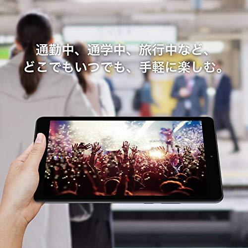 Huawei(ファーウェイ)『MediaPadM5lite8』