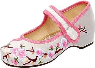 Yefree Fille Chaussures brodées de Couleur Unie Chaussures de Danse à Bout Pointu