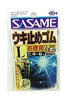 ささめ針(SASAME) P-368 道具屋 ウキ止めゴムお徳用 M