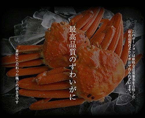 ◇極上◇ お刺身で食べれる 生 ズワイガニ 剥き身 40本前後 特大 刺身用 ずわい蟹 ポーション 約1kg