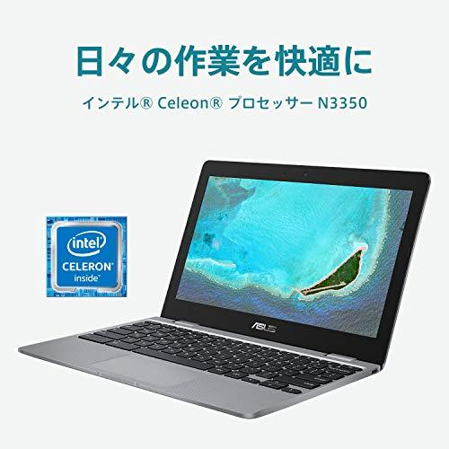 51pm96JmEvL-ASUSの「Chromebook C223NA」がAmazonでも販売開始!価格は税込31320円