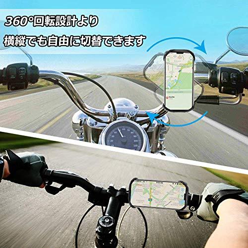 HUHKA『自転車ホルダー』