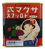 佐久間製菓 サクマ式ドロップレトロ缶 115g×10個