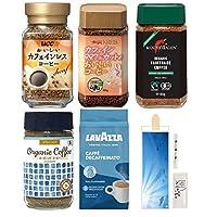 インスタントコーヒー カフェインレス お試し 飲み比べセット オリジナルスプーン付 (インスタント(5種))