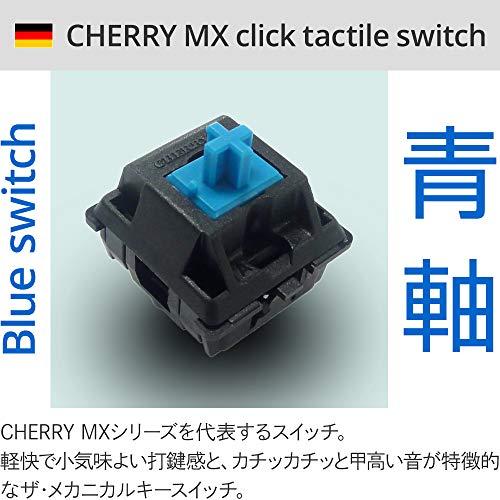 FILCOMajestouchConvertible2青軸(CherryMXスイッチ)日本語108メカニカルキーボードBluetooth3.0&USB無線/有線両対応カナ刻印ありBTマルチペアリング4台対応ブラックFKBC108MC/JB2