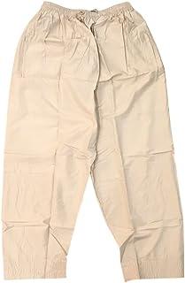 Desert Dress Arab Trousers 8 Colors Finest Arab Thobe Mens Pants Pyjama Sleeping