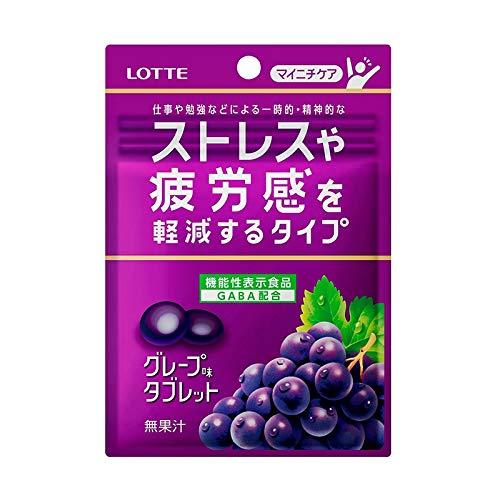ロッテ マイニチケア グレープ味タブレット(ストレスや疲労感を軽減するタイプ) 19g ×10袋 機能性表示食品