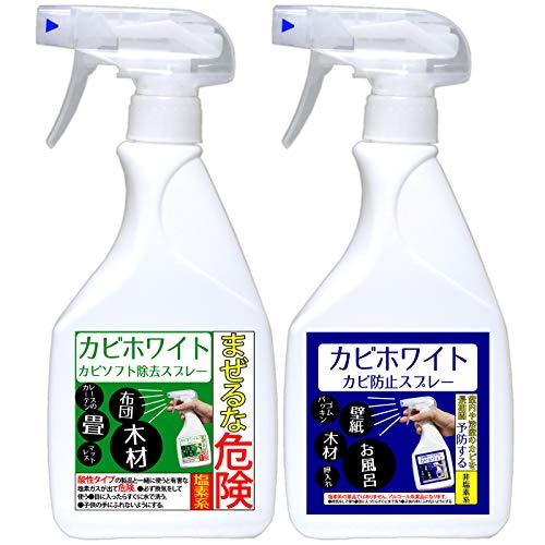 ビーワンショップカビホワイトソフト臭スプレー450ml /防止スプレー450ml