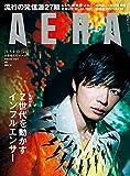 AERA 2021年5月3日-10日合併増大号