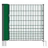 Filet non-électrifiable 50m H : 112cm vert 15 piquets double pointe clôture électrique volaille