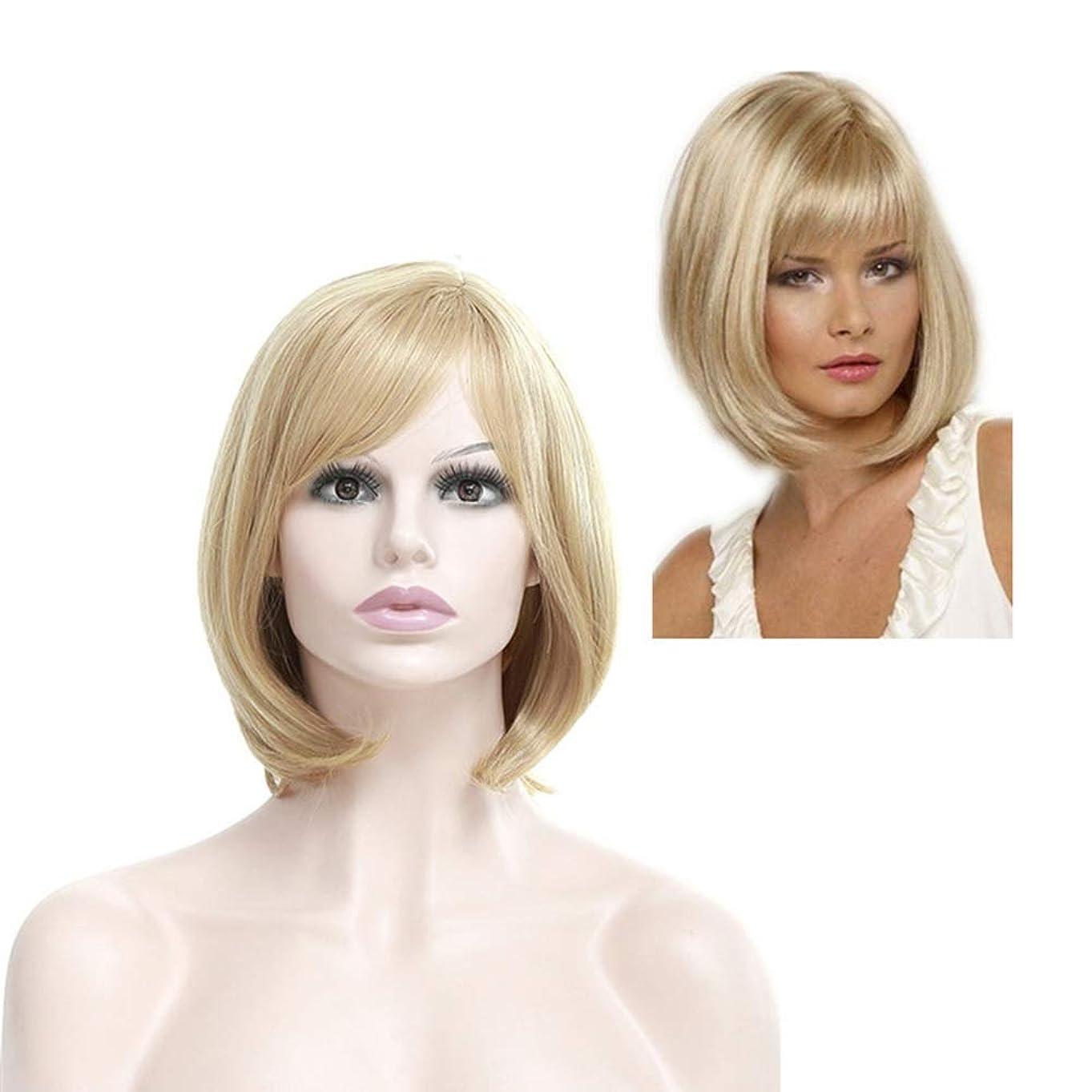 取るモンキーリムWASAIO 女性の短い巻き毛のかつらブロンドナチュラルに見えるストレートレディースデイリーヘアウィッグ (色 : Blonde)
