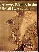Japanese Painting in the Literati Style (Heibonsha Survey)