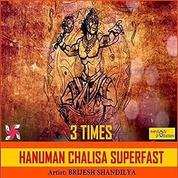 Hanuman Chalisa Super Fast 3 Times