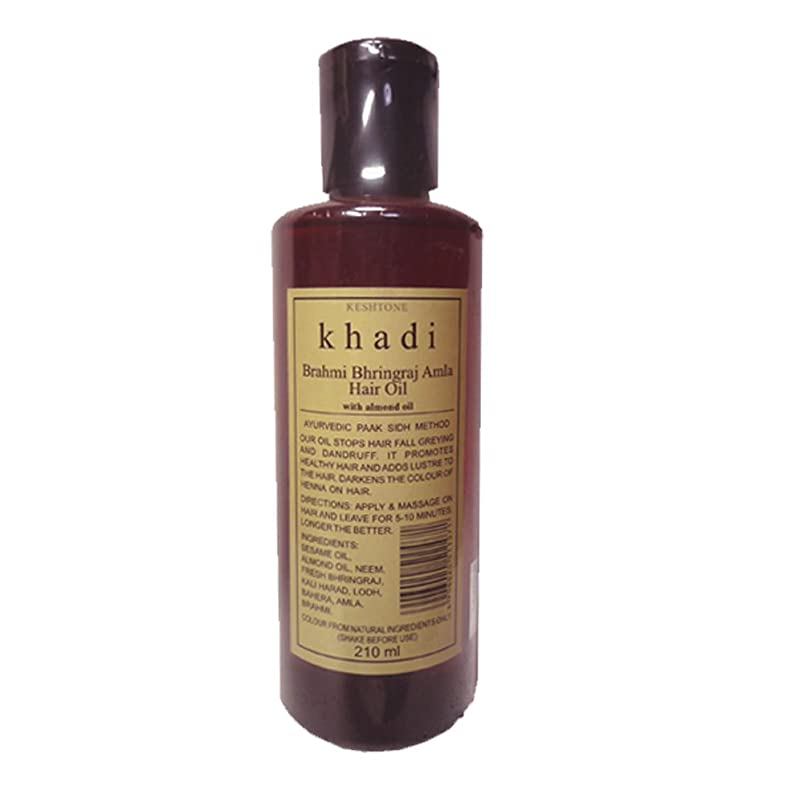恐ろしいめまいがクラック手作り  カーディ ラミ ブリングジ アムラ ヘアオイル KHADI Brahmi Bhringraj Amla Hair Oil with almond oil