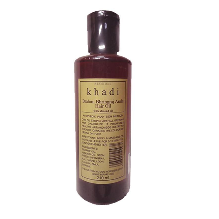 スキル日食パニック手作り  カーディ ラミ ブリングジ アムラ ヘアオイル KHADI Brahmi Bhringraj Amla Hair Oil with almond oil