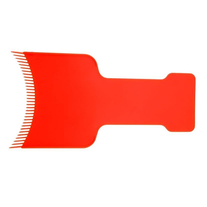 悪意振動させるベンチCUTICATE サロンヘアカラーボードヘアカラーティントプレート理髪美容美容 健康