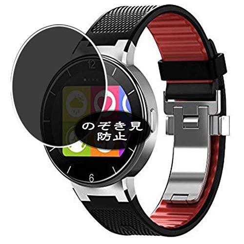 Vaxson Protector de pantalla de privacidad, compatible con Alcatel One Touch Smartwatch híbrido, protector de película espía [no vidrio templado] filtro de privacidad