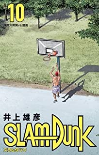 スラムダンク SLAM DUNK 新装再編版 コミック 1-10巻セット