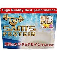 サムズプロテイン ホエイプロテイン 本気のジュニアプロテインEX 720g ストロベリーミルク味