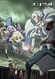 エンドライド Vol.3[Blu-ray/ブルーレイ]