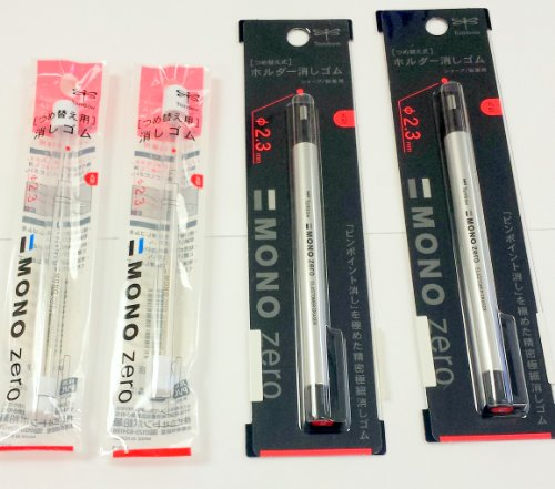 Value Pack of 2 Tombow Mono Zero Erasers & 4 refills