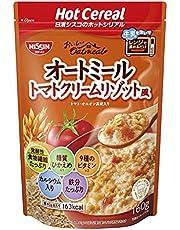 日清シスコ おいしいオートミール トマトクリームリゾット風 160g×8袋