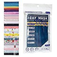 1DAYマスク COOL 7枚入り 小さめサイズ UVカット ストレッチ 使い捨て ノーズワイヤー 3層構造フィルター メンズ レディース ラベンダー