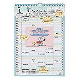 サンリオ(SANRIO) スヌーピー ファミリーカレンダー 2021