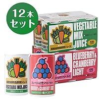 ミリオンの国産緑黄色野菜ジュース ミリオンのブルーベリー&クランベリー 各【160g×6缶】
