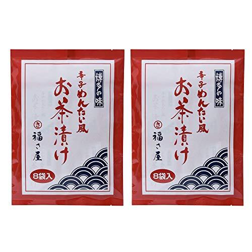 福さ屋 辛子めんたい風お茶漬け 7g×8袋×2袋