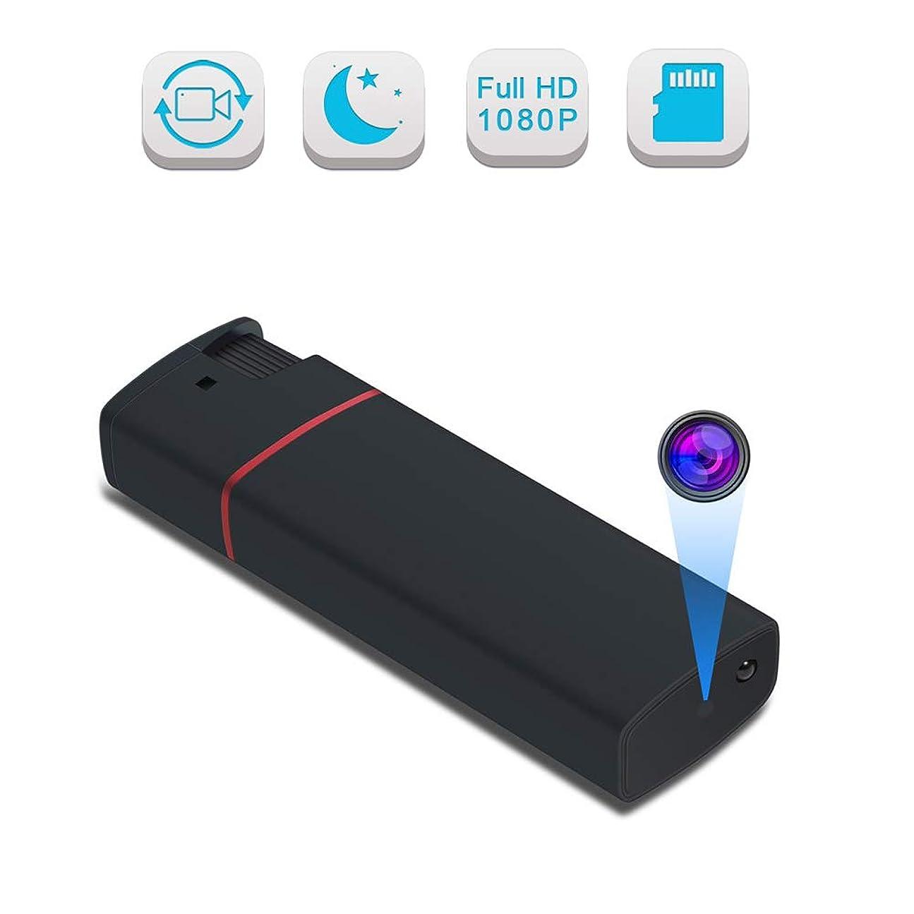 西動関連する隠しカメラ ライターカメラ 超小型カメラ i-pelay 電熱線式ライター 監視防犯カメラ 1080P高画質 暗視機能 長時間録画 携帯便利 スパイカメラ USB充電2019最新版 日本語取扱付き