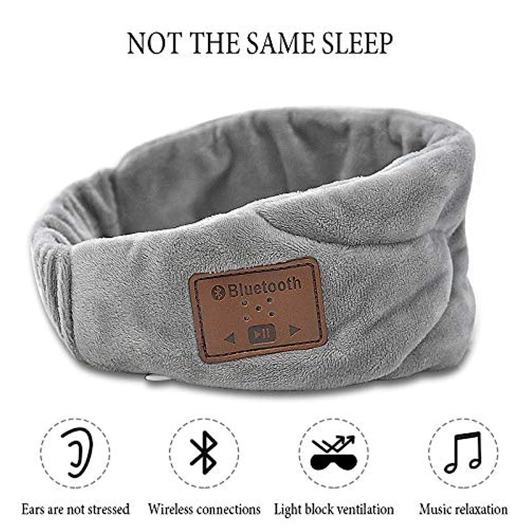 達成する形成警告メモ音楽睡眠アイマスクワイヤレスステレオbluetoothイヤホン睡眠マスク生地肌にやさしいスーパーソフトストラップ弾性旅行睡眠