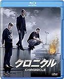 クロニクル [AmazonDVDコレクション] [Blu-ray]