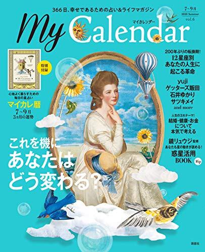 MyCalendar (マイカレンダー) 2020年 7月号 特別付録「取り外して使えるマイカレ暦7~9月版」付 [雑誌] (日本語) 雑誌 – 2020/6/22の詳細を見る