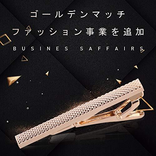 『DeDeStore カフスボタン ネクタイピン おしゃれ メンズ 高級 カフス ネクタイ 結婚式 ビジネス ギフトボックス付き 真鍮 (セット)』の2枚目の画像