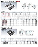 NABEYA(ナベヤ) ロックタイト5軸マシンバイス付属品LT5AU75-SJG4