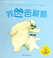 Little Smarties picture books 5 Series A: My father coolest(Chinese Edition)