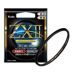 Kenko レンズフィルター ZX プロテクターII 77mm レンズ保護用 超低反射0.1% 撥水・撥油コーティング フローティングフレームシステム 薄枠 日本製 237663