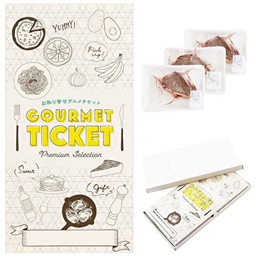 【 お取り寄せ グルメ チケット 】( 引換券 ・ ギフト券 ) オージービーフ 1 パウンド サーロイン ステーキ 肉 (3枚)[牛肉 ブロック BBQ]